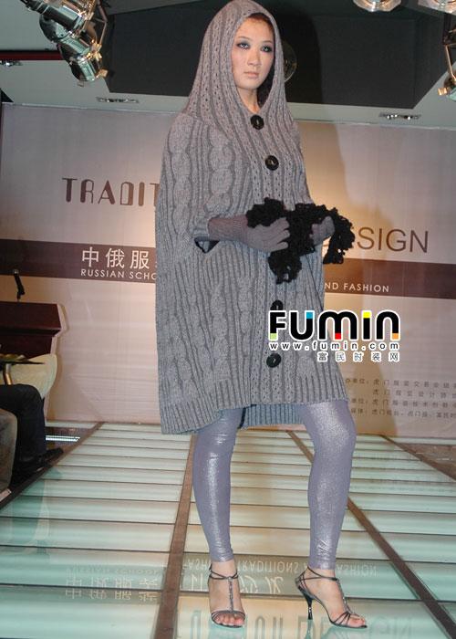 """""""中俄服装设计师沙龙""""在创新中心隆重举行"""