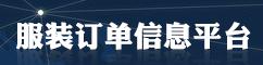 e订单-万博官网ManbetX登录注册订单交易平台